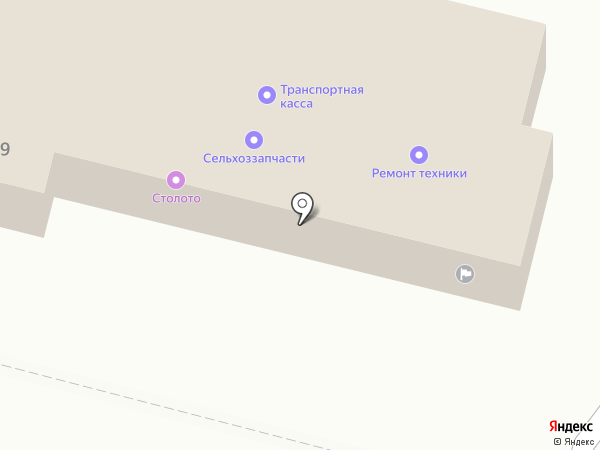 АльтТерра на карте Брянска