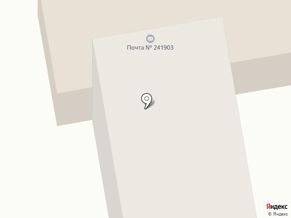 Почтовое отделение №3 на карте Брянска
