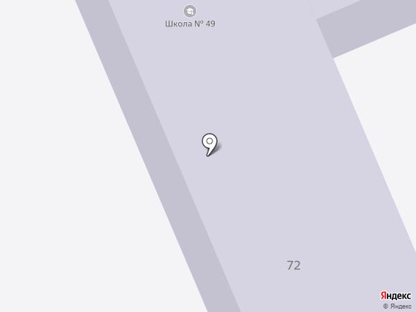 Средняя общеобразовательная школа №49 на карте Брянска