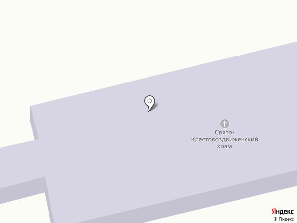 Дитяча школа мистецтв №4 ім. Бориса Гмирі на карте Днепропетровска