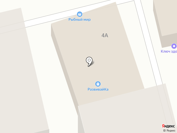РазвивайКа на карте Днепропетровска