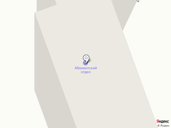 Абонентський відділ на карте Днепропетровска