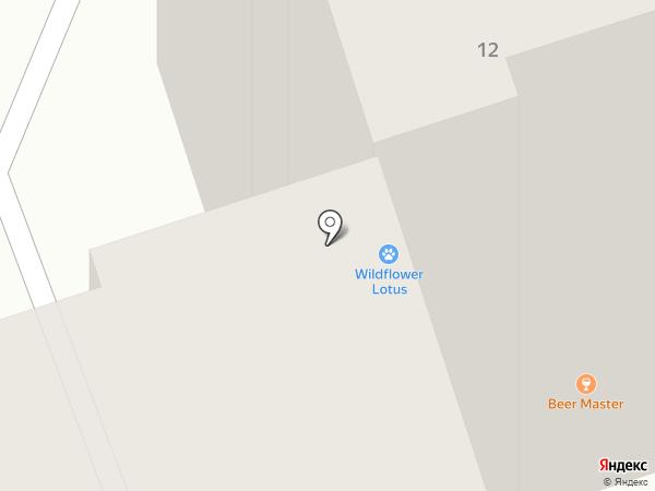 ЗооВетЦентр на карте Днепропетровска