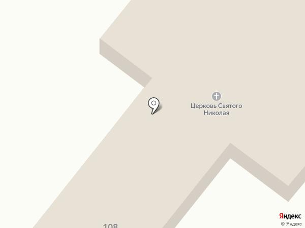 Свято-Николаевский Храм на карте Днепропетровска