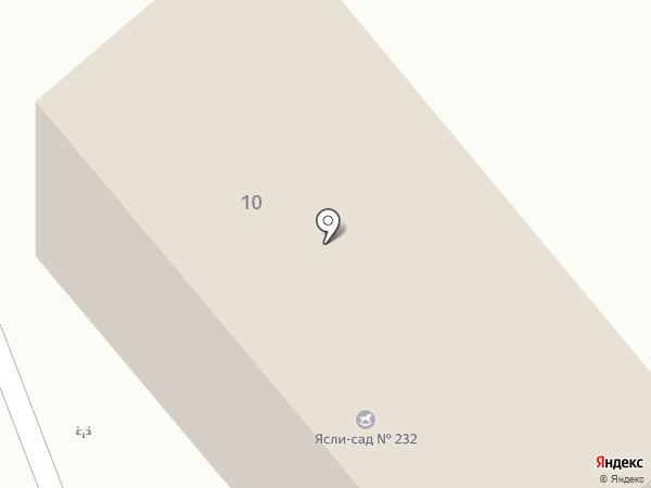 Дошкільний навчальний заклад №232, Голубок на карте Днепропетровска