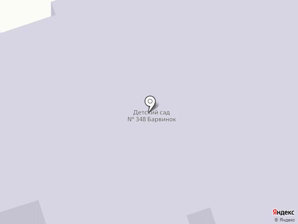 Дошкільний навчальний заклад №348 на карте Днепропетровска