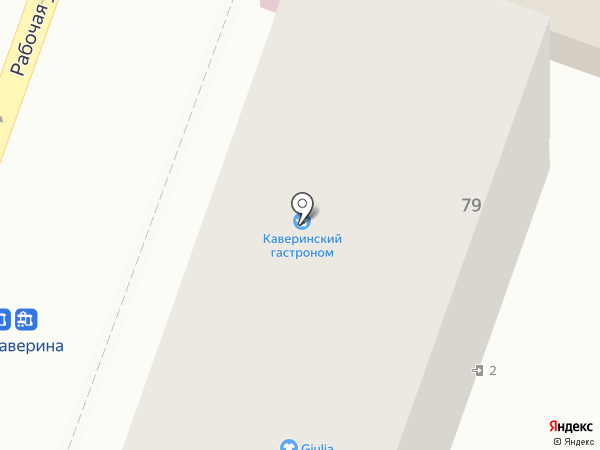 Ю і К, ПТ на карте Днепропетровска
