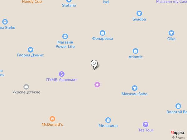 Сувениры. Подарки. Декор на карте Днепропетровска
