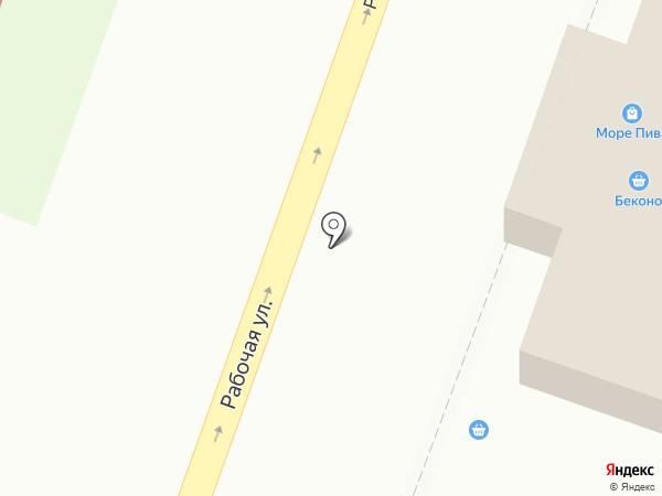 ПополняШка на карте Днепропетровска