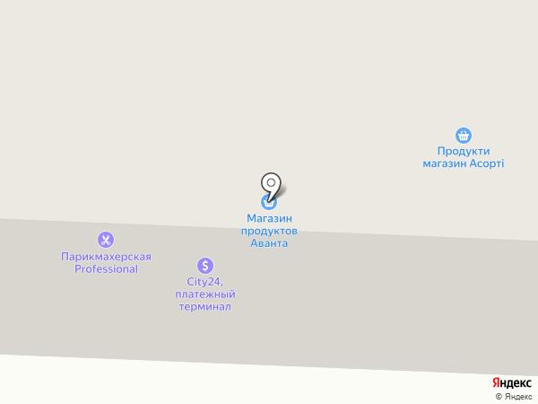 Вечность на карте Днепропетровска