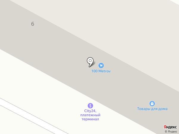 Обжора на карте Днепропетровска