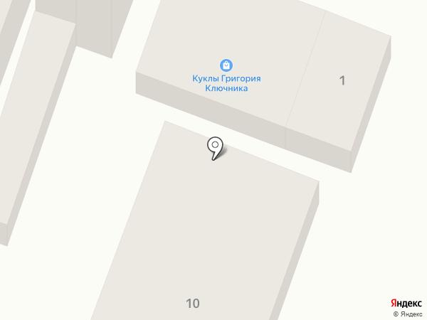 Студія Ляльки на карте Днепропетровска