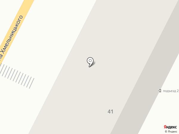Милена на карте Днепропетровска