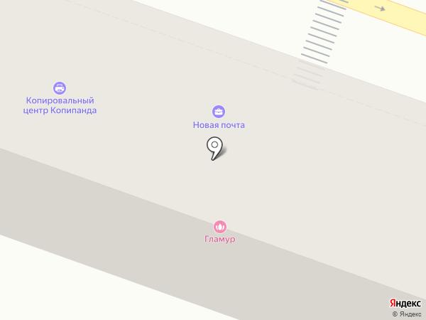 Новинка+ на карте Днепропетровска
