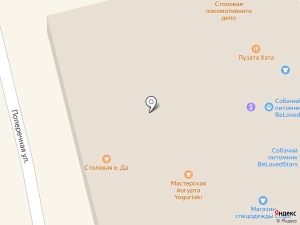 Банкомат, КРЕДОБАНК на карте Днепропетровска