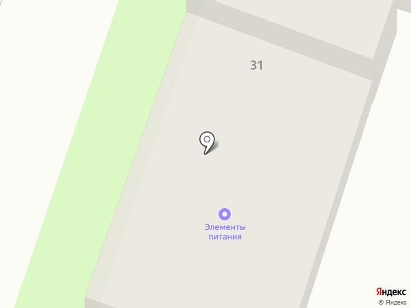 Твой сад на карте Днепропетровска