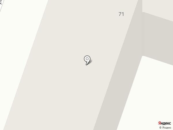 Стоматология на проспекте Пушкина на карте Днепропетровска