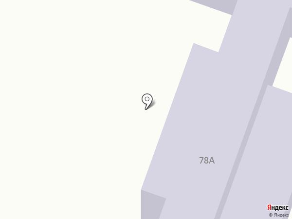 Дошкільний навчальний заклад №192 на карте Днепропетровска