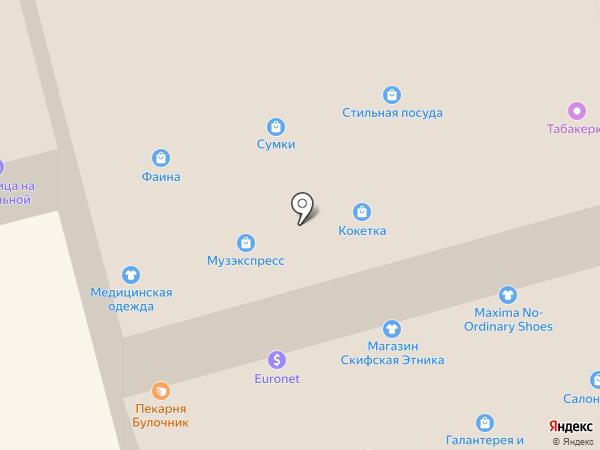 Фен Шуй на карте Днепропетровска