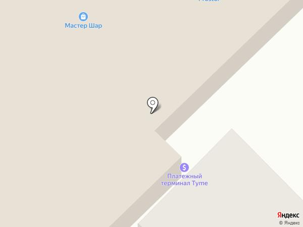 Кошкин Дом на карте Днепропетровска