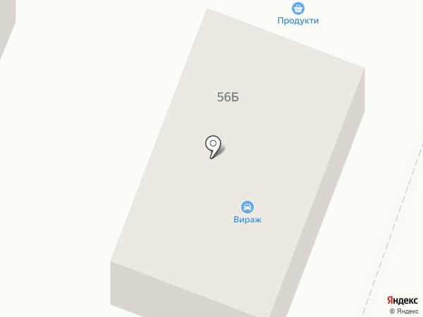 Продуктовый магазин на проспекте Кирова на карте Днепропетровска