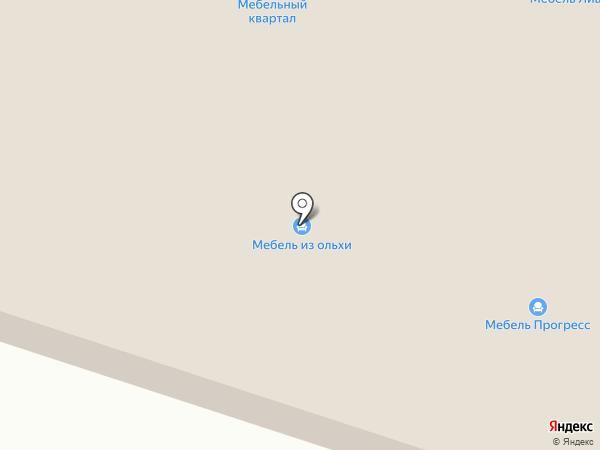 Любимый дом на карте Днепропетровска