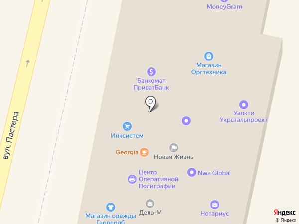AVON на карте Днепропетровска