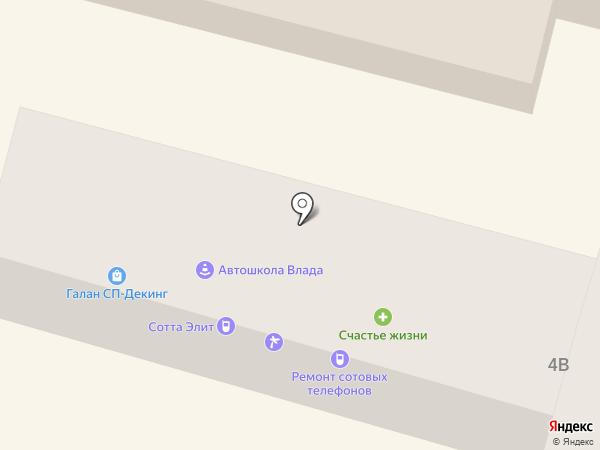 ТЕРРАПРОМ на карте Днепропетровска