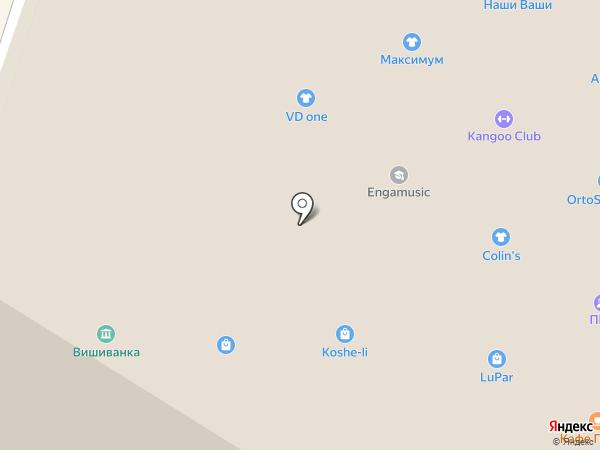 Наши Ваши на карте Днепропетровска