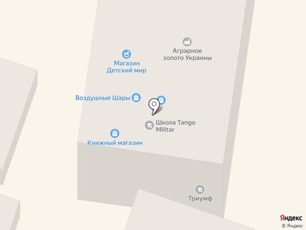 Триумф на карте Днепропетровска