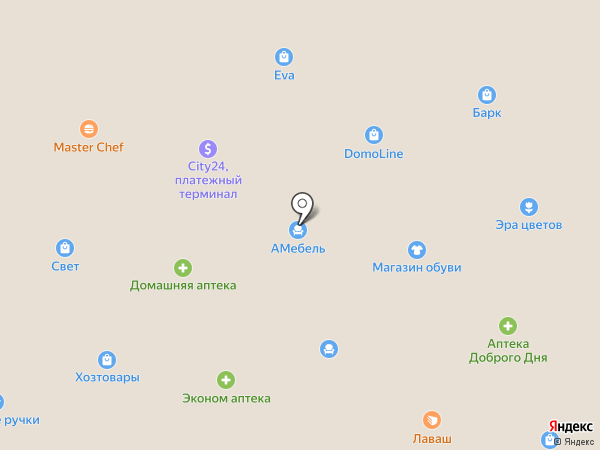Озерка на карте Днепропетровска
