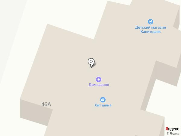 Портал Сервис на карте Днепропетровска