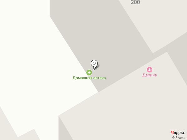 Дарина на карте Днепропетровска