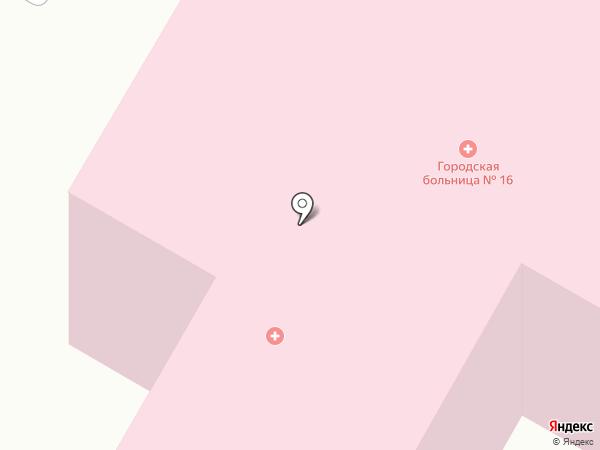 Дніпропетровська міська клінічна лікарня №16 на карте Днепропетровска