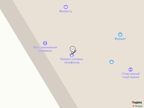 Ателье по ремонту одежду на карте Днепропетровска