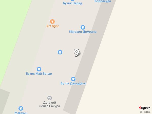 Юнацтво на карте Днепропетровска