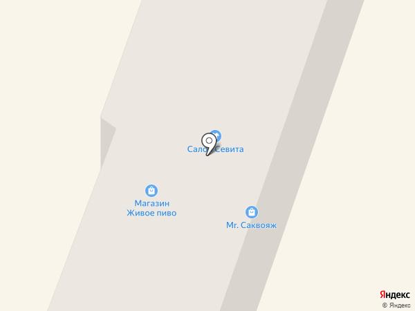 Онегин на карте Днепропетровска