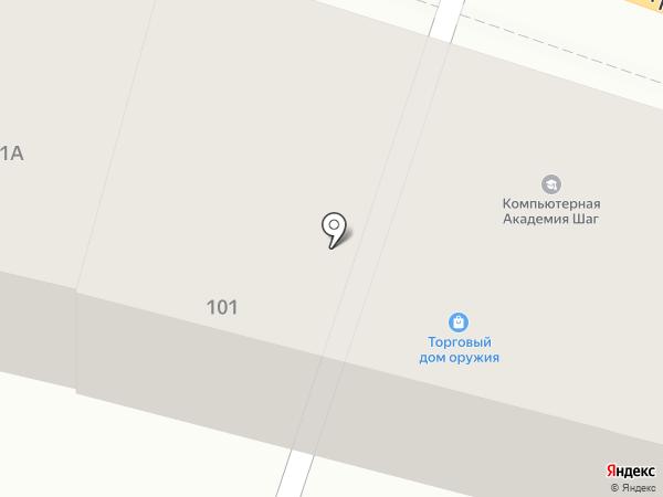 STA design на карте Днепропетровска