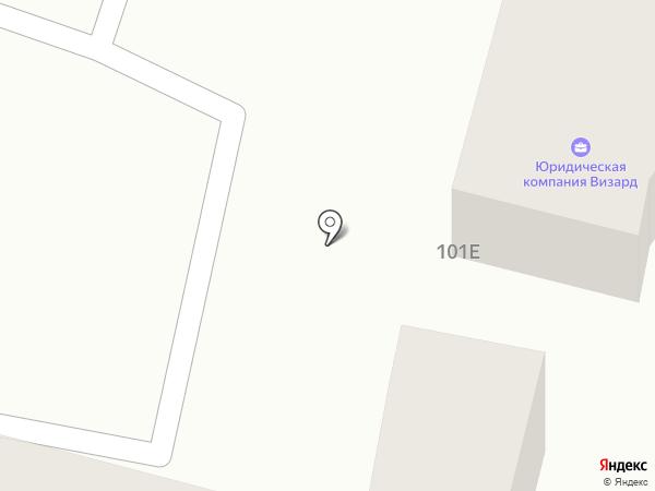 Визард на карте Днепропетровска