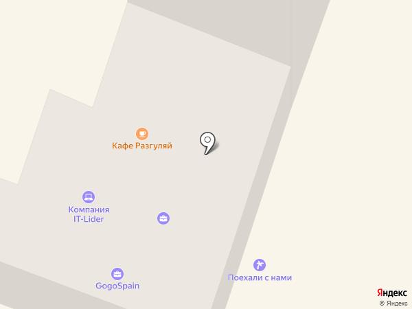flaminGO! на карте Днепропетровска