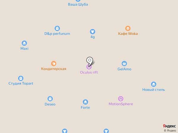 Gloria Jeans на карте Днепропетровска