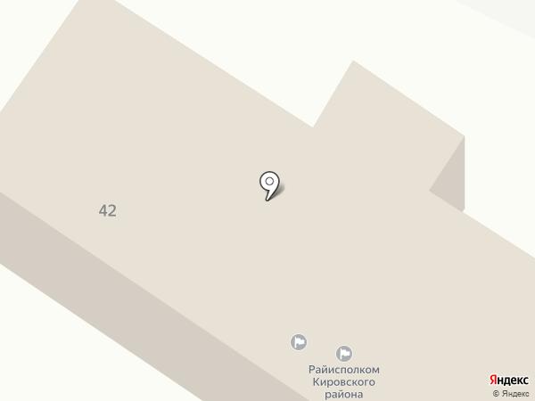 Відділ соціально-економічного розвитку Кіровського району на карте Днепропетровска