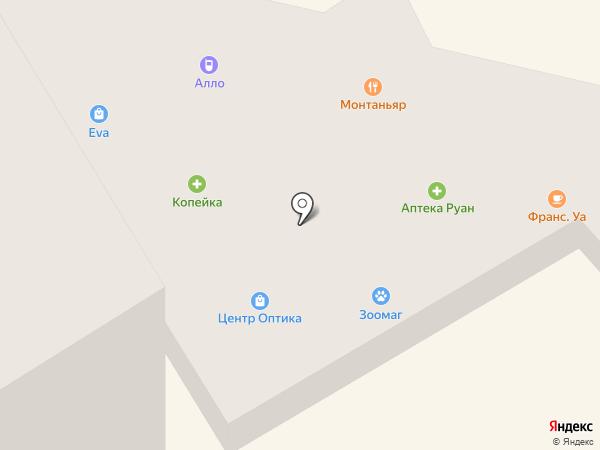 Ваша готівочка на карте Днепропетровска
