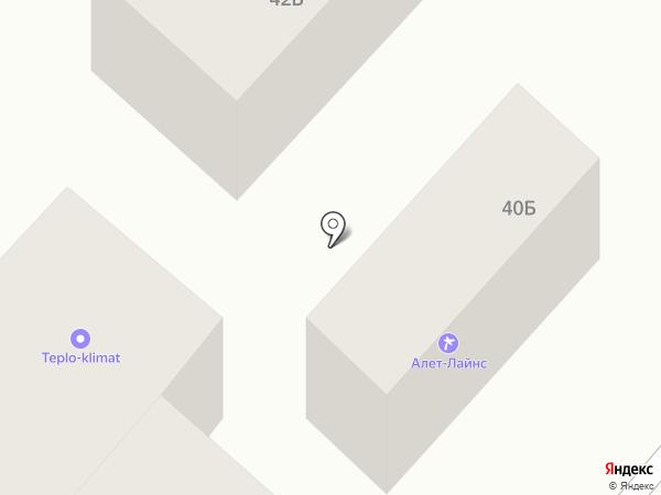 Алет-лайнс на карте Днепропетровска
