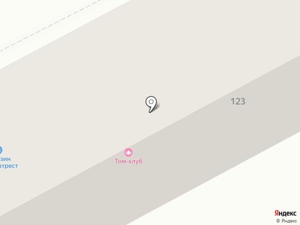 Магистр Недвижимость на карте Днепропетровска