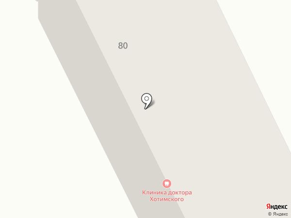 Клиника доктора Хотимского на карте Днепропетровска