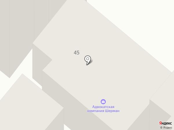 Шерман на карте Днепропетровска