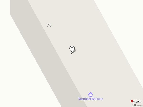 Експрес Фінанс на карте Днепропетровска