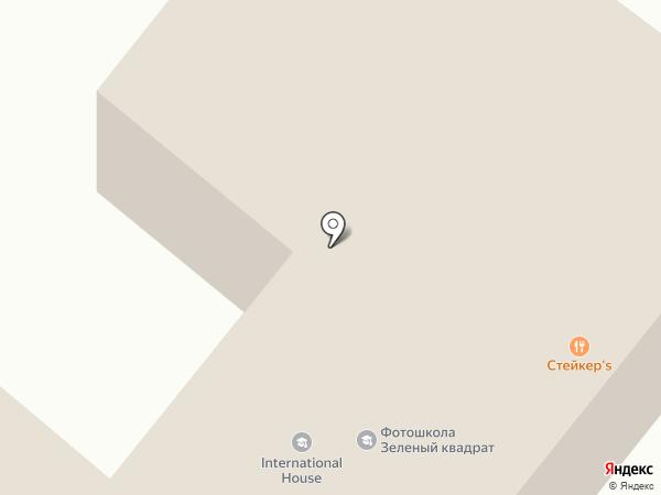 International House DNK на карте Днепропетровска