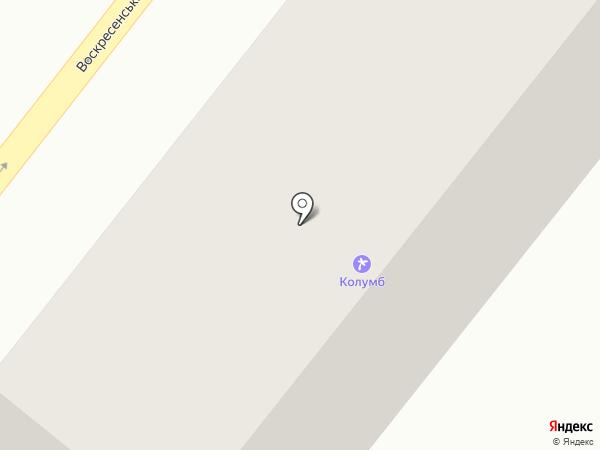 Aegon на карте Днепропетровска